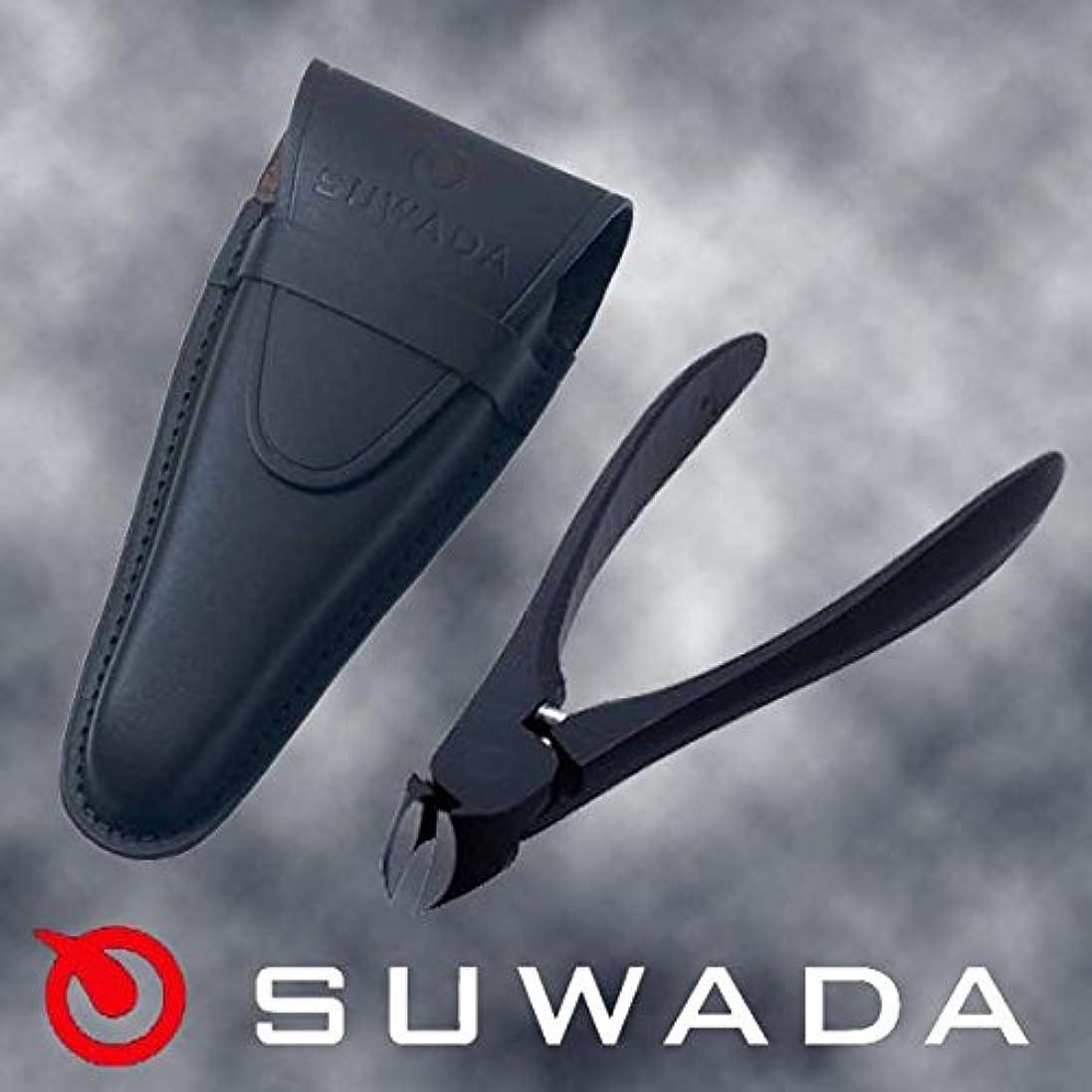 鎮静剤浮浪者策定するSUWADA爪切りブラックL&ブラック革ケースセット 諏訪田製作所製 スワダの爪切り