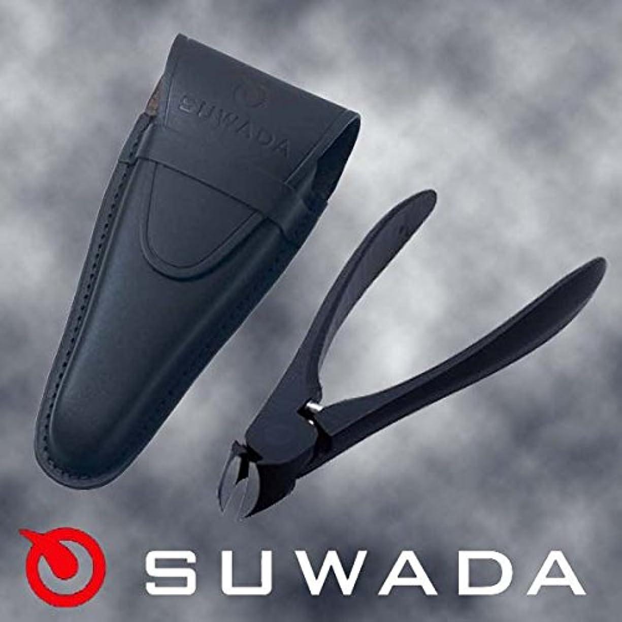 中央医薬品ハーフSUWADA爪切りブラックL&ブラック革ケースセット 諏訪田製作所製 スワダの爪切り