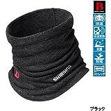 シマノ ブレスハイパー+℃ネックウォーマー AC-024N ブラック フリー (防寒ウェア)