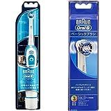 ブラウン オーラルB 簡易電動歯ブラシ プラックコントロール DB4510NE+替えブラシ ベーシックブラシ 3個入り EB20-3EL(ホーム/キッチン)