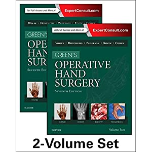 Green's Operative Hand Surgery, 2-Volume Set, 7e (Greens Operative Hand Surgery)