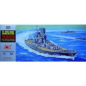 マイクロエース 1/600 戦艦 空母 No.1 戦艦 大和
