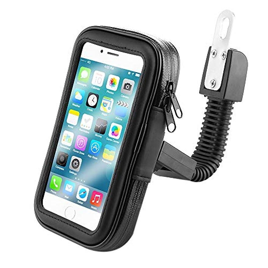 パラシュートアーサーコナンドイル疑問を超えてTOOGOO ユニバーサル 防水 オートバイバイクスクーター携帯電話ホルダーバッグケース iPhone8 7 Samsung に適用します 4.7-6.3インチをサポート(S)