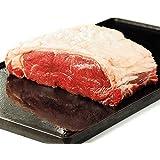ミートガイ グラスフェッドビーフ サーロインブロック (約1kg) ブロック肉 ステーキ ローストビーフ Grass-fed Beef Sirloin Block (1kg)