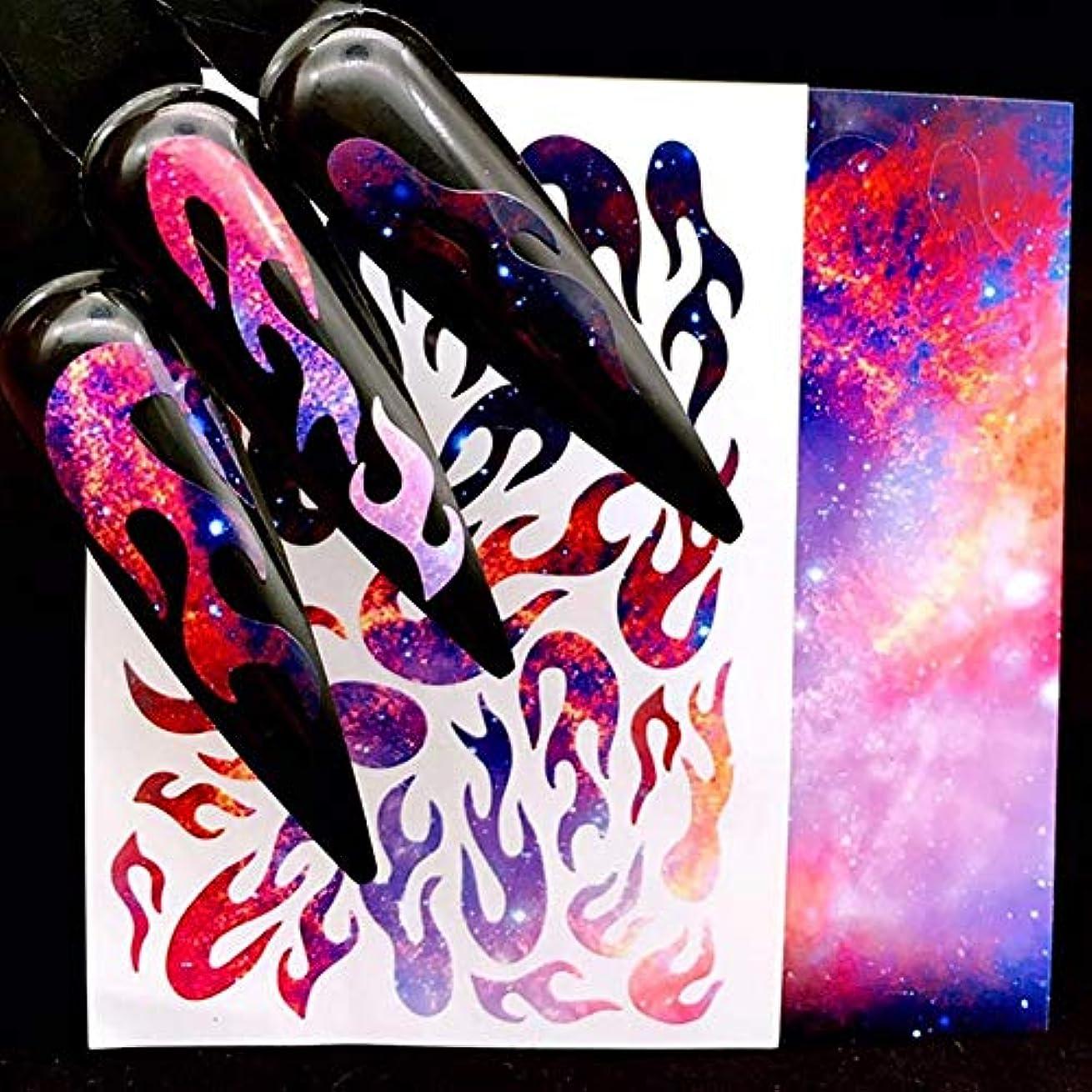 ボトルネック絶え間ない式Murakush ネイルステッカー レーザー接着 ステッカー 炎パターン オーロラ マニキュア装飾 ネイルアート デカールツール 3#