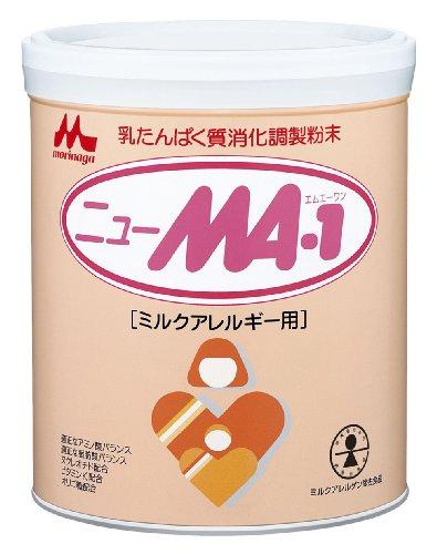 森永 ニューMA-1 大缶 850g