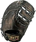 ZETT(ゼット) 野球 軟式 ファースト ミット プロステイタス (右投げ用) BRFB30713 ブラック