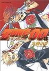 ZONE-00 ~16巻 (九条キヨ)