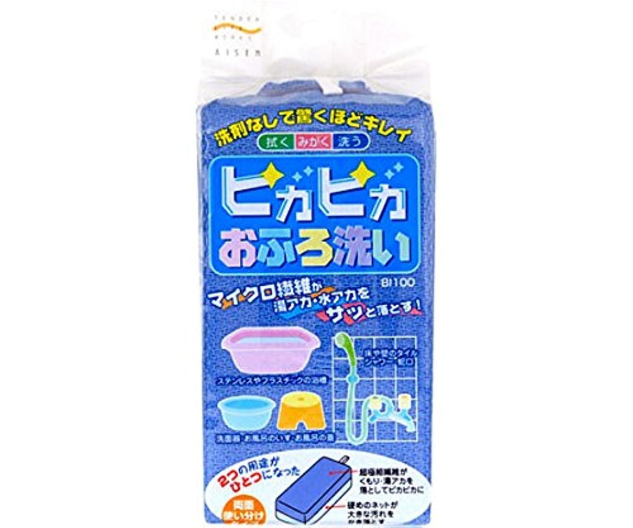 はげ申し立てインディカピカピカ お風呂洗い BI-100 アイセン
