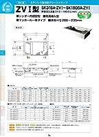 ZVⅠ型 SK108SA-ZVⅠ ステンレス製蓋付