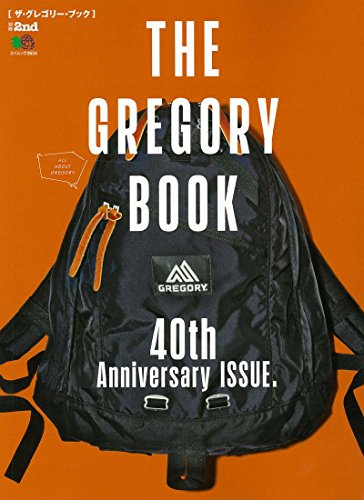 別冊2nd THE GREGORY BOOK(ザ・グレゴリーブック) (エイムック)