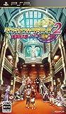 ダンジョントラベラーズ2王立図書館とマモノの封印 (通常版)  Amazon.co.jpオリジナル「お風呂スティックポスター」& 他予約特典付き