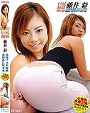 ZSGD-15 巨尻顔騎  藤井 彩 [DVD]