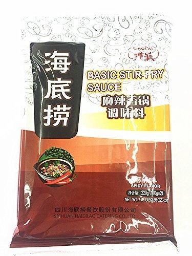 【新商品】海底撈 麻辣香鍋調料 鍋の素  火鍋の素 辛口 中華調味料 220g