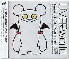 UVERworld「CHANCE!」の歌詞を収録したCDジャケット画像