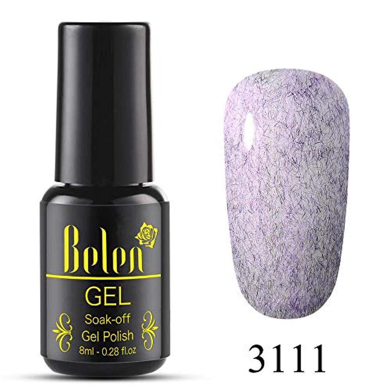 Belen ジェルネイル カラージェル 貝殻毛皮系 1色入り 8ml【全12色選択可】