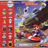 マリオカートWii アイテムコレクション シークレット含む.アカこうら入9種セットB(カプセル)