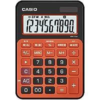 カシオ カラフル電卓 ミニジャストタイプ 10桁 MW-C12A-BO-N ビターオレンジ