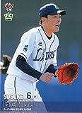 BBM2017/1st■レギュラーカード■105/源田 壮亮/西武≪ベースボールカード≫