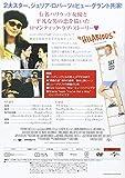 ノッティングヒルの恋人 [DVD] 画像