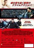 ザ・タウン [DVD] 画像