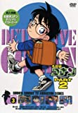 名探偵コナンDVD PART2 vol.3