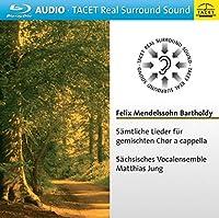 無伴奏合唱作品全集 マティアス・ユング & ザクセン声楽アンサンブル