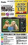 Kenko 液晶保護フィルム 液晶プロテクター Nikon COOLPIX L32用 KLP-NCPL32