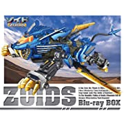 ゾイド Blu-ray BOX (KOTOBUKIYA製 1/72HMMブレードライガー専用限定成型色付き)(完全初回生産限定版)