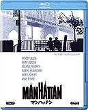 マンハッタン [AmazonDVDコレクション] [Blu-ray]