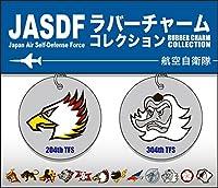 JRC-6 航空自衛隊 ラバーチャームコレクション 【那覇基地】