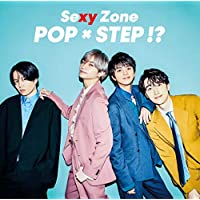 【メーカー特典あり】 POP × STEP!?[通常盤](『POP × STEP!?』オリジナルクリアファイル(A4サイズ)付)