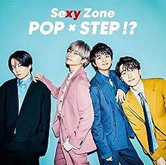 Sexy Zone「極東DANCE」のジャケット画像