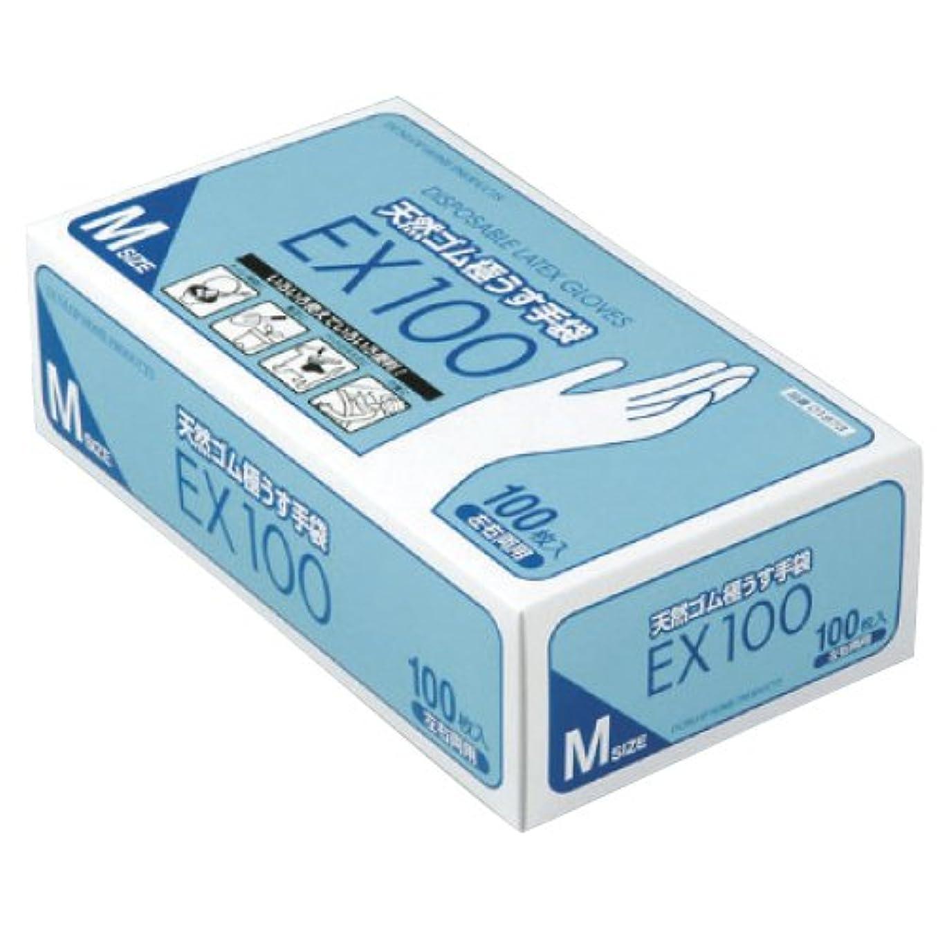 枯渇何でも部門ダンロップホームプロダクツ 天然ゴム極うす手袋EX100 07620(M)100マイイリ