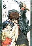 XBLADE(6) (シリウスコミックス)