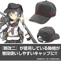 艦隊これくしょん -艦これ- 第六駆逐隊キャップ 暁改二仕様