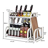 (ヨンツリー)Yontreeキッチン収納ラック 多機能 包丁 調味料 まな板収納ラック キッチンツール収納棚 高級プラスチック 水切り