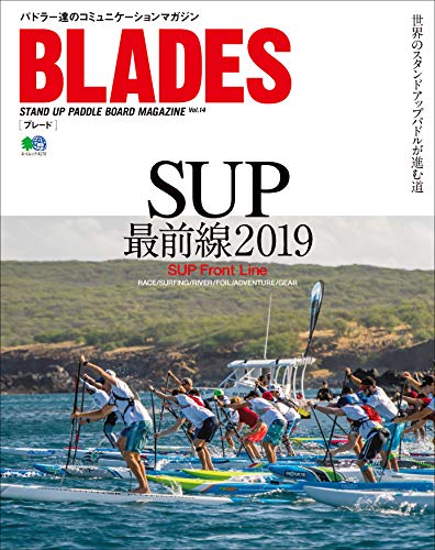 BLADES (ブレード) Vol.14, manga, download, free