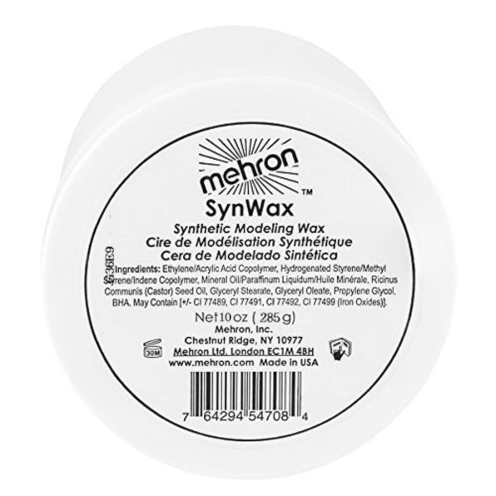 乳匹敵します地域(3 Pack) mehron Modeling SynWax Large 10 oz (並行輸入品)