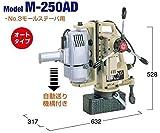 日東工器 穴あけ機器 M-250AD-200V (77963) (アトラマスター)