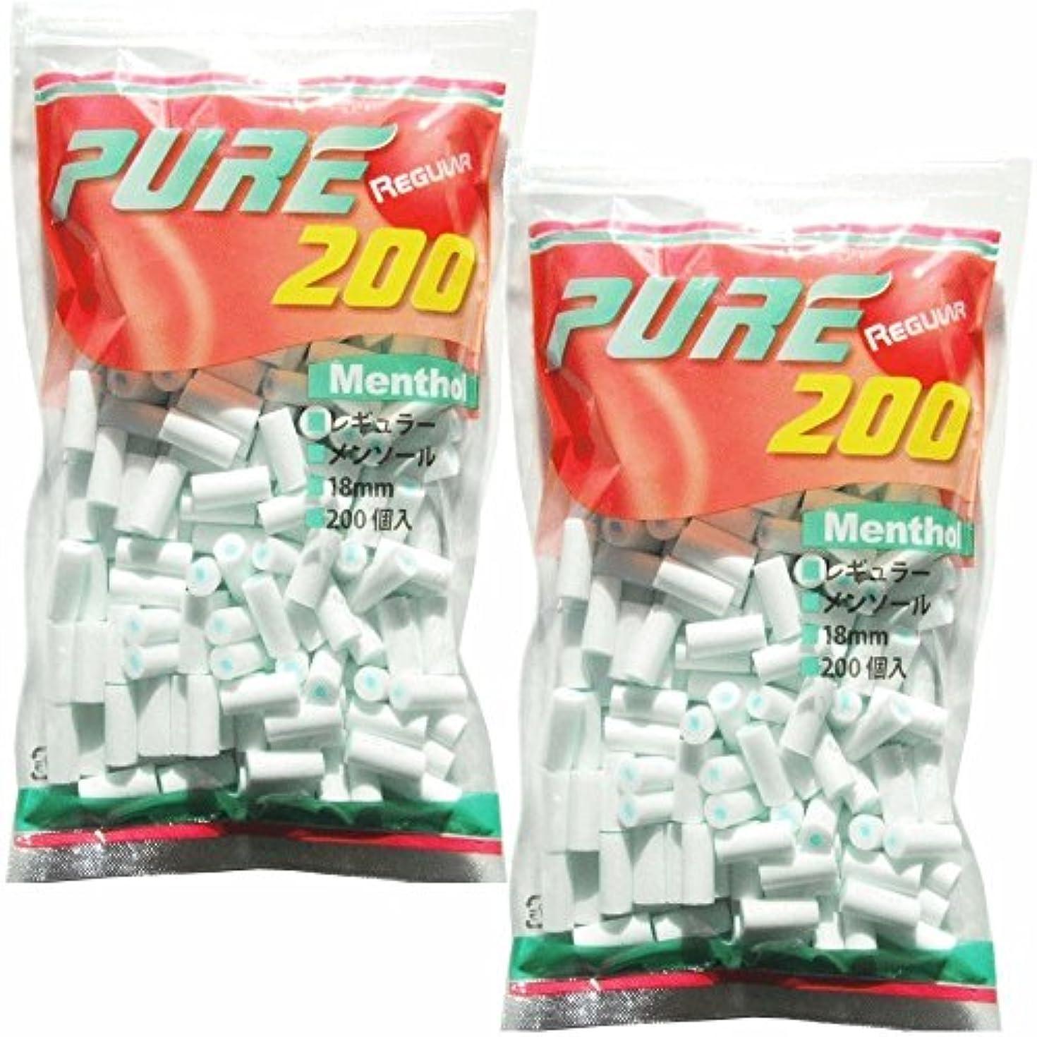 バイバイ受益者アクセサリー[pure] ピュア レギュラー メンソール フィルター 200個入り ×20個パック 手巻きタバコ 消耗品