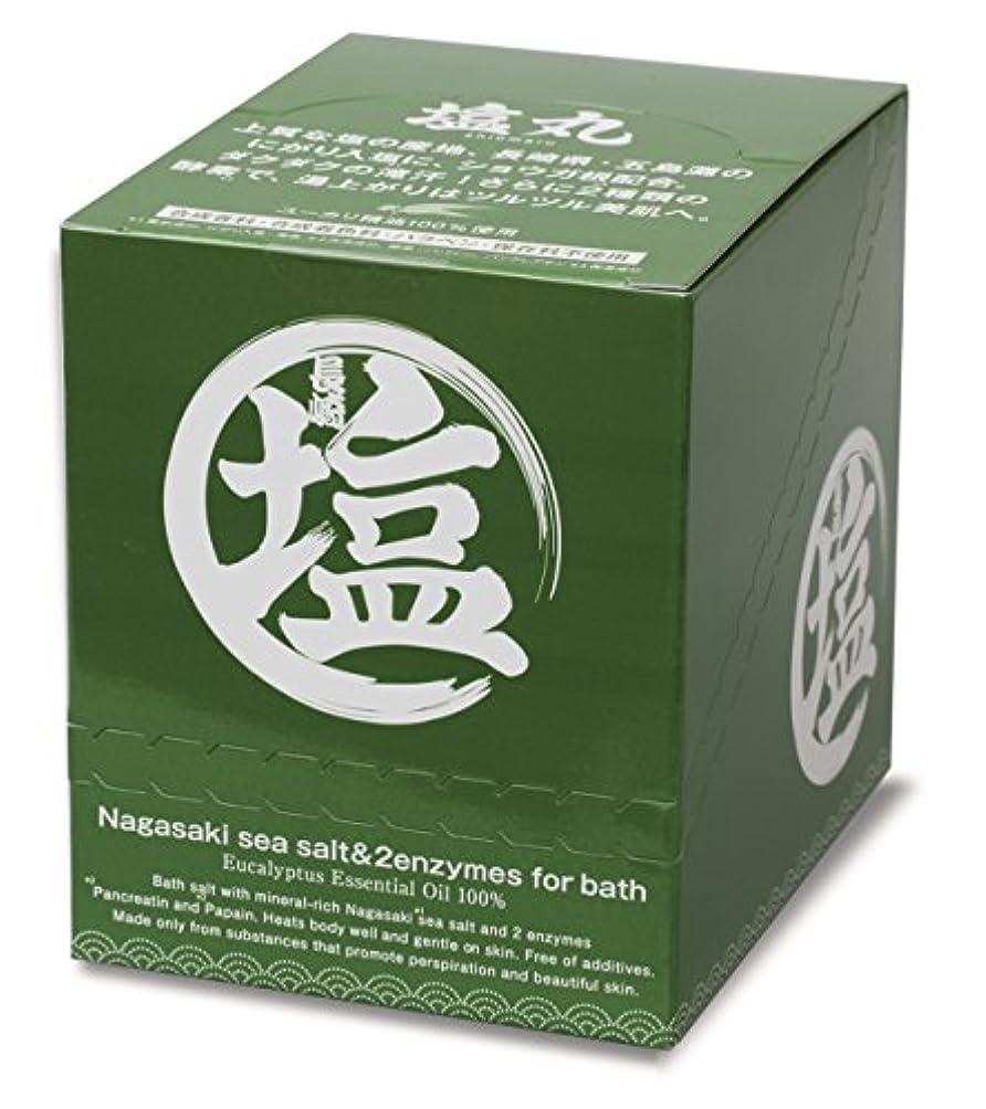切手予想するそう(塩丸)長崎産にがり入海塩入浴剤(40g×12包入)ユーカリ精油/合成香料?合成着色料?保存料不使用
