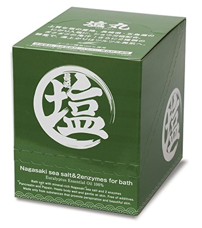 ほのめかすレギュラードラフト(塩丸)長崎産にがり入海塩入浴剤(40g×12包入)ユーカリ精油/合成香料?合成着色料?保存料不使用
