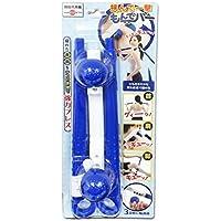 きつい肩こり専用器具 もんでバー (指圧代用機) 日本製 (ブルー)