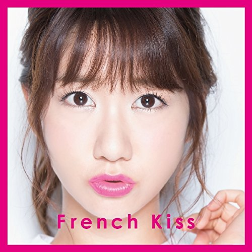 Japanese girls french kissing-3095