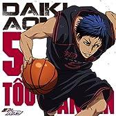TVアニメ 黒子のバスケ キャラクターソング SOLO SERIES Vol.9