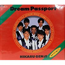 DREAM PASSPORT