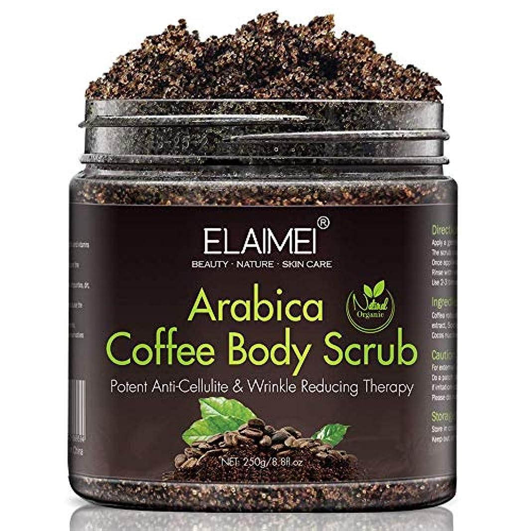 弱まる確立生アラビカコーヒースクラブボディ、100%ナチュラルオーガニックコーヒー、ココナッツ、シアバター、ソルトスクラブで角質を取り除き、肌に潤いを - 8.8 oz