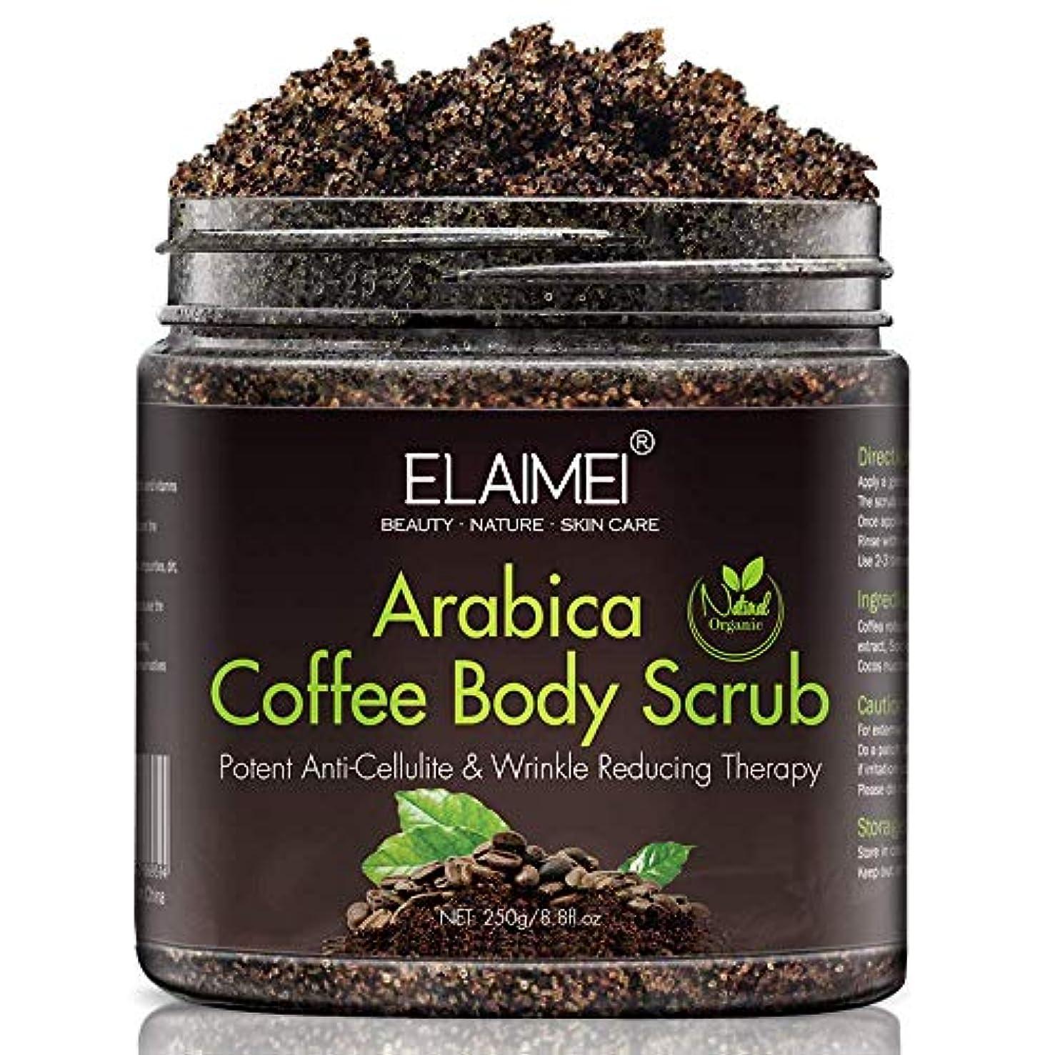戸棚どう?艶アラビカコーヒースクラブボディ、100%ナチュラルオーガニックコーヒー、ココナッツ、シアバター、ソルトスクラブで角質を取り除き、肌に潤いを - 8.8 oz