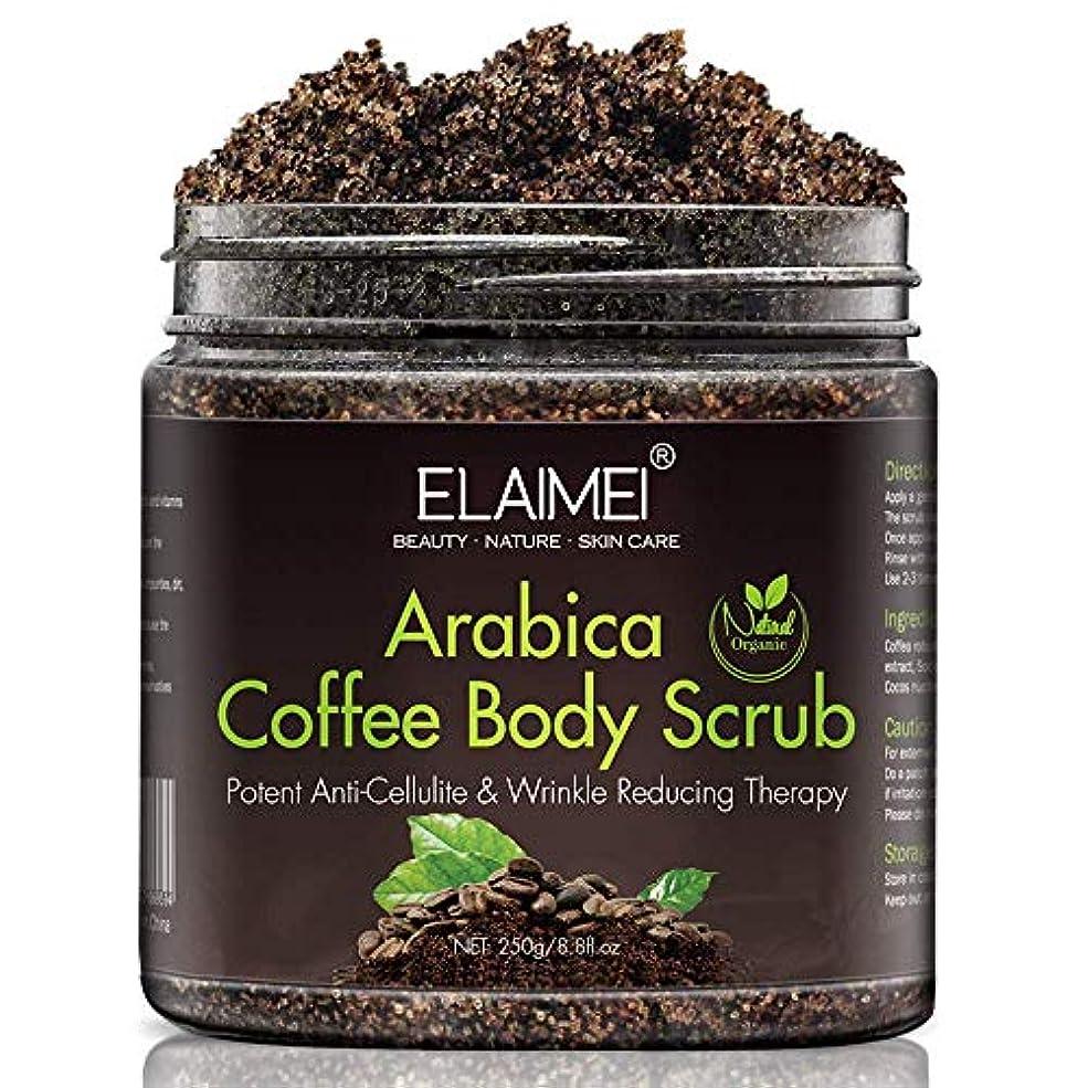 スリラー誘惑する測るアラビカコーヒースクラブボディ、100%ナチュラルオーガニックコーヒー、ココナッツ、シアバター、ソルトスクラブで角質を取り除き、肌に潤いを - 8.8 oz